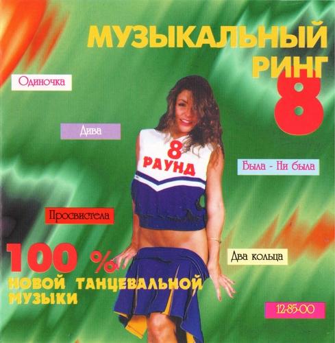 (Pop) [CD] Парни с окраины - Подвиньтесь,девчонки - 1998, APE (image+.cue), lossless