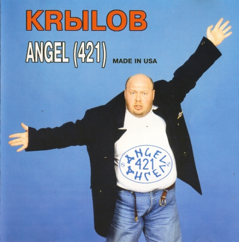 (Pop) [CD] Крылов Сергей - Angel (421) - 1994, FLAC (image+.cue), lossless