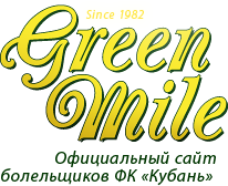 green_mile_logo.png