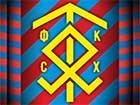 Эмблема фанатов СКА Хабаровск