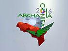 Абхазия-2016